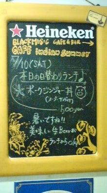 高円寺 MUSIC CAFE & DINING BAR [CAFE indian summer]のブログ