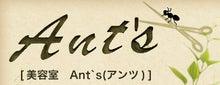 $北海道うまいもの市場 ~永井鮮魚店~