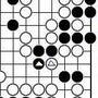 4511:白先黒死