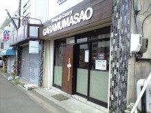 スープカレーとコンサドーレの週末   札幌011-garammasao