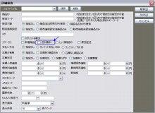 """$""""もしもAPI""""を上手に利用してドロップシッピング!-検索0.1.3.0"""