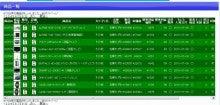 """$""""もしもAPI""""を上手に利用してドロップシッピング!-web-results"""