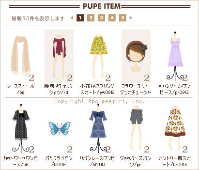 もんじゅのプペブログ-20100711