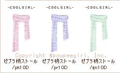 もんじゅのプペブログ-クールガール13