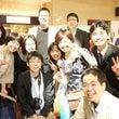 札幌へ感動の旅行記