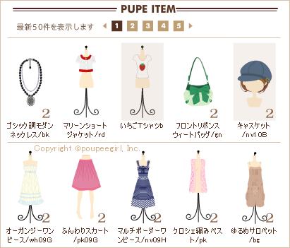 もんじゅのプペブログ-20100712