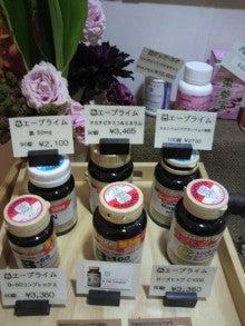 ☆Dr.Kanako's Blog-2010070814200001.jpg