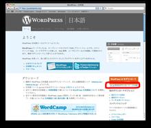 $プログラマのマジメなブログ-word1