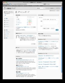$プログラマのマジメなブログ-word6