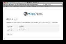 $プログラマのマジメなブログ-word4