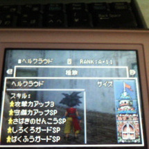 joker2日記(続…