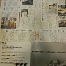 7月7日七夕☆に日本…