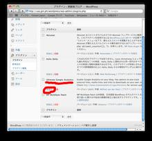 $プログラマのマジメなブログ-word10