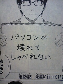 まんが栄養素-スケットダンス 14巻