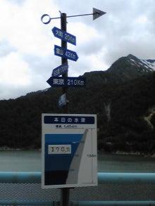 https://stat.ameba.jp/user_images/20100713/14/maichihciam549/cc/d6/j/t02200293_0240032010637303388.jpg