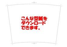 $Koaloa staffのブログ