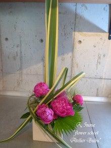 flower school アトリエぶぶ ~flower life~-r-inouesan