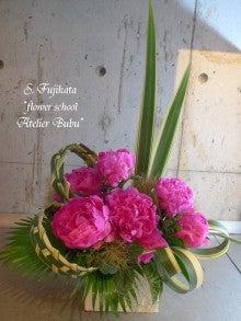 flower school アトリエぶぶ ~flower life~-s-fujikatasan