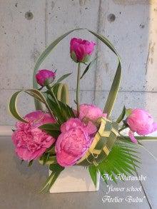 flower school アトリエぶぶ ~flower life~-watanabesan
