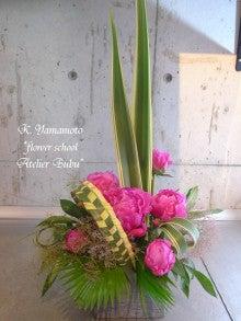 flower school アトリエぶぶ ~flower life~-yamamotosan