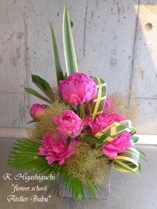 flower school アトリエぶぶ ~flower life~-higashiguchisan