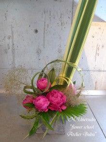 flower school アトリエぶぶ ~flower life~-unetsubosan