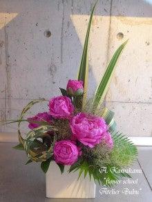 flower school アトリエぶぶ ~flower life~-kawakamisan