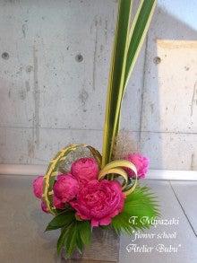 flower school アトリエぶぶ ~flower life~-miyazakisan