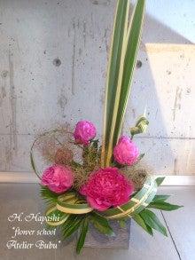 flower school アトリエぶぶ ~flower life~-h-hayashisan