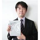 法政HPより〜の記事より