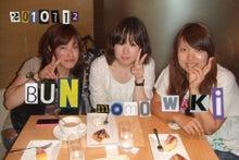 ぶんちゃんのぶんブログ-IMG_4287.jpg