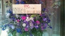 *花織千桜バレエスタジオブログ*-20100714115807.jpg