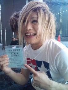 ゴールデンボンバー 鬼龍院翔オフィシャルブログ「キリショー☆ブログ」Powered by Ameba-100714_1647~01.jpg