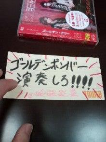 ゴールデンボンバー 鬼龍院翔オフィシャルブログ「キリショー☆ブログ」Powered by Ameba-100714_1520~01.jpg