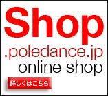 ATSUMI official ☆ Abundance Life!