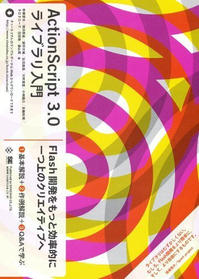 ameblo.jp/uranodai