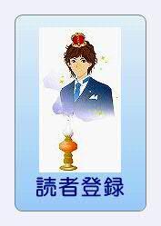 $凛花と魔法のランプ