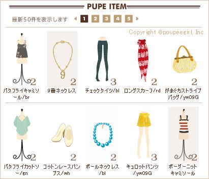 もんじゅのプペブログ-20100715
