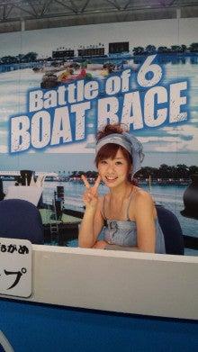 田代さやかオフィシャルブログ「Moちょtto しゃかり気」Powered by Ameba-100714_205452.jpg