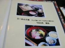 裏Rising REDS 浦和レッズ応援ブログ-メニュー2