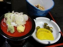 裏Rising REDS 浦和レッズ応援ブログ-薬味