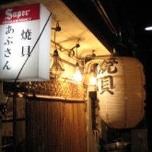 高円寺で海を味わう …