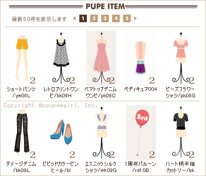 もんじゅのプペブログ-20100716