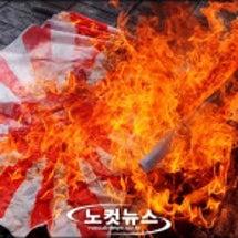 今の日本人「韓国は日…