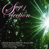 SUGI-J SELECTION vol,2 完成!!!の画像