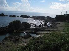 歩き人ふみの徒歩世界旅行 日本・台湾編-太平洋