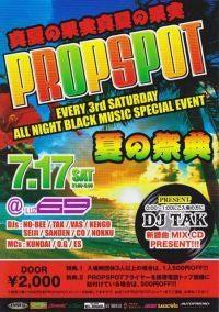 DJ.TAK OFFICIAL BLOG-20100716180329.jpg