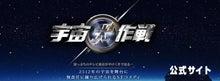 モジャットユ-グレノフィタの宇宙犬作戦日誌Powered by Ameba