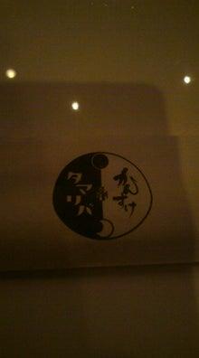 ぶろぐde獅子グルメ-20100711200455.jpg