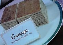 paindekobeの特派員日記